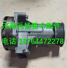 潍柴发动机水泵/612600060307