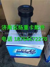 潍柴发动机水泵/6126000060307