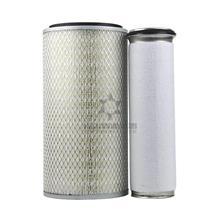 福尔盾工厂现货供应 适用于约翰迪尔摊铺机空气滤清器/AF26086+AF26085