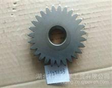 优势供应东风康明斯凸轮轴齿轮C4959945/C4959945