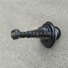陕汽德龙X3000原厂换档杆总成/81.32670.6184