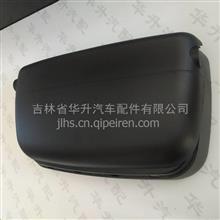北京欧曼ETX大倒车镜/1B24982104011