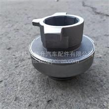 一汽解放J6P原厂离合器分离轴承/1601430BA0H