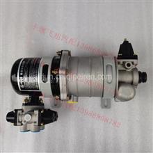 3543010-KJ1H0原厂东风天龙空气干燥器/3543010-KJ1H0