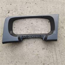 重汽豪瀚仪表台仪表罩/WG1664160531