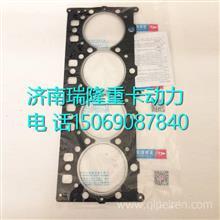 F3000-1003001A玉柴汽缸盖垫/F3000-1003001A