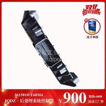 東風天龍新旗艦國四后處理系統控制器DCU電控單元3615010-T68M4/3615010-T68M4