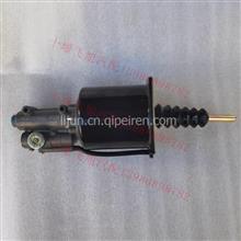 1608010-TK430原厂东风天龙离合器助力器分泵/1608010-TK430