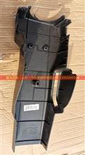 LG9716470181重汽豪沃轻卡转向柱护罩(后)/LG9716470181