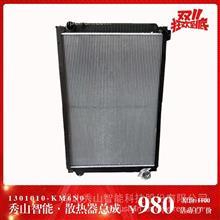 东风华神车用国六排放散热器总成1301010-KM6N0HS