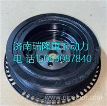 S2000-1005140B 玉柴发动机YC4S曲轴皮带轮减震器/S2000-1005140B