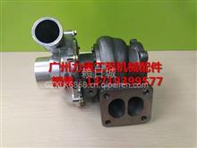 五十铃4JB1T涡轮增压器8971760801进气管/8971760801