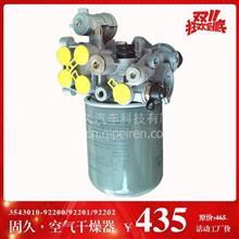 原厂配件东风天龙旗舰汽车空气干燥器总成空气干燥筒空气干燥罐
