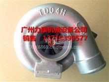 五十铃4BD2-TC涡轮增压器466409-5002进气管/466409-5002