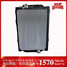 東風華神T7重卡散熱器總成/1301010-ZP10N350L1