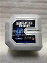 东风康明斯发动机专用机油CI-4 15W/40 18L润滑油L00605/L00605