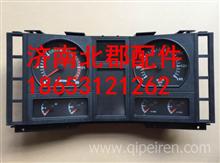 DZ95189582230陕汽德龙新M3000组合仪表(CMIC)/DZ95189582230