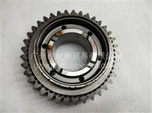 东风天锦原装小八档变速箱副箱低档齿轮/1700KW-512/1700KW-512