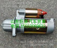F30D1-3708100玉柴4F发动机启动马达/F30D1-3708100