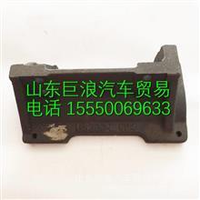 B3000-1111005玉柴6J发动机喷油泵支架 /B3000-1111005