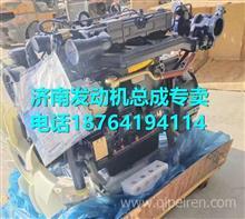 潍柴道依茨WP4G95E221柴油机总成