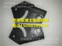61560060021潍柴发动机涨紧轮支撑板
