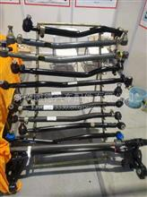 中国重汽T5G转向直拉杆总成WG9131430012/WG9131430012