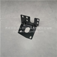 陕汽轩德X6保险杠右支架/BZ28034A20A