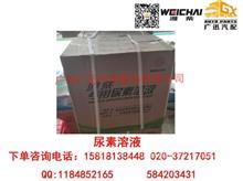 潍柴动力专用尿素溶液/AUS32