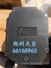 三环创客昊龙天锦天龙大力神轩德特商货车配件大全尿素泵/A2000-1205340B