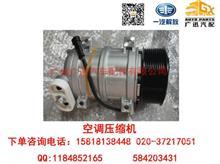 一汽解放大柴空调压缩机/8103020A19VY/B