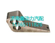 潍柴高压油泵托架612600082665/潍柴高压油泵托架612600082665