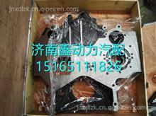 潍柴工程车正时齿轮室612600010958/工程车正时齿轮室612600010958