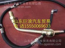 SHA25018云内动力YN27喷油器回油管总成 SHA25018