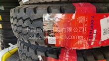 朝阳轮胎7.00R16-14PR/7.00R16-14PR