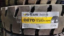 艾普乐矿山轮胎1200R20-20PR/12R22.5-20PR    D870