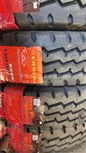 朝阳轮胎7.50R16-14PR/7.50R16-14PR