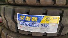 艾普乐矿山轮胎8.25R20-16PR/8.25R20-16PR