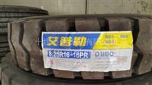 艾普乐轮胎825R16-16层/8.25R16-16PR
