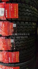 朝阳轮胎6.50R16-12PR/6.50R16-12PR