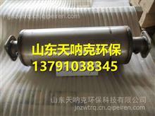1208010-CC20大柴道依茨C30催化还原转化器集成消声器总成/ 1208010-CC20