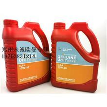 福田康明斯2.8发动机专用油CJ-415W-40润滑油四季柴机油柴油机油/福田欧马可奥铃捷运原厂配件