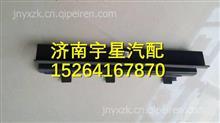 重汽豪沃T5G蓄电池压板811W41860-0151大运奔驰三一陕汽德龙/811W41860-0151