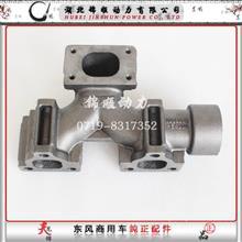 东风商用车天锦东风龙擎DDi50发动机后排气岐管/1008028-E4300