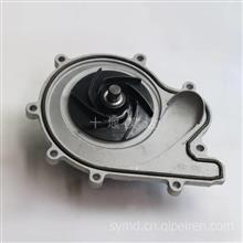 福田康明斯ISF2.8发动机配件水泵5269784