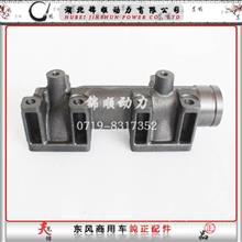 东风商用车天龙DDi50发动机前排气岐管/1008026-E4300