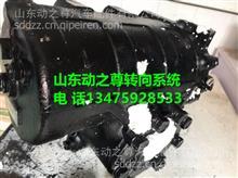 H4340170001A0福田戴姆勒欧曼GTL原厂方向机总成/H4340170001A0