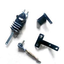 东风新款天龙驾驶室后悬气囊弹簧减震器高度控制阀支架螺杆配件/东风事故车配件 一站式采购