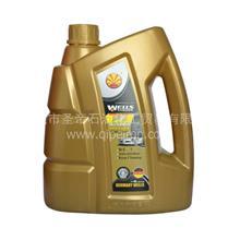 韦尔斯全合成机油 汽车机油润滑油 防冻机油A6 SL/CH-4   15w40