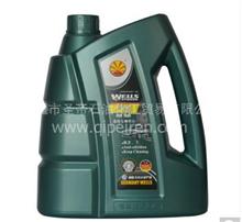 韦尔斯润滑油A5全合成出租车专用发动机油SLA5 SL  10W-30-40